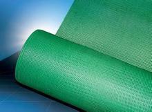 high quality Fiberglass wall insulation mesh cloth -210g-Emulsion