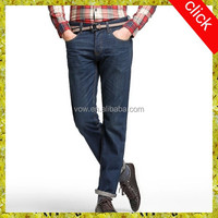 Baggy style cotton fabric jeans for men