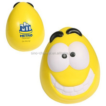 Best Selling Yellow Pleasure Stress Ball
