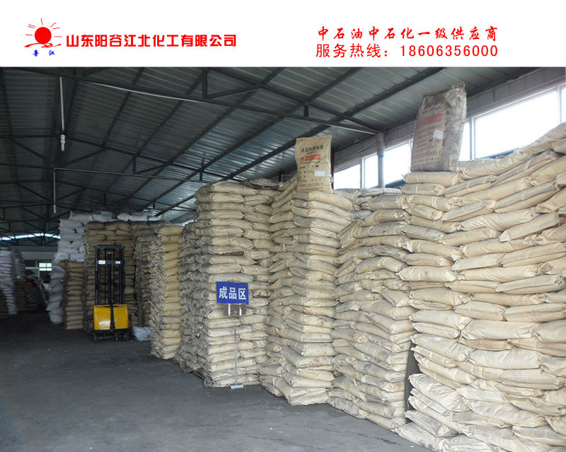 Used in petroleum,coal,mining and metallurgy Polyacrylamide PAM