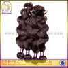 Branded Stock Lots 2014 Popular Fast Shipping Alibaba Hair Body Wave