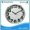 (M29125T) Large Metal Wall Clocks Home Decoration