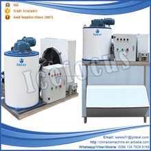 Restaurant and hotel used high efficiency and energy-saving flake ice machine(JJF050AF-A )