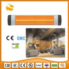 Infrared Quartz Heater - Wall Mounting 1000W without harmful radiation