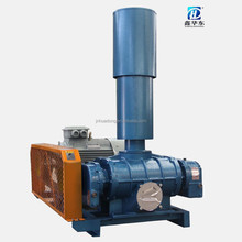 Prevent leakage, fire and explosion fully seal roots air blower