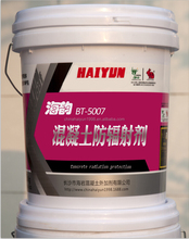 Chaton brand BT-5007 type radiation proof concrete, mortar special admixtures