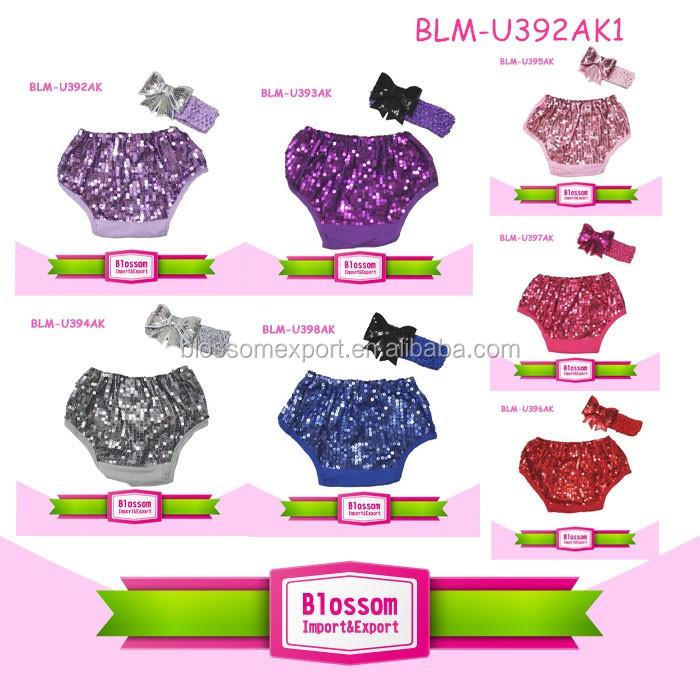 BLM-U392AK1