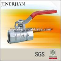Industrial electronic expansion valve electronic expansion valve