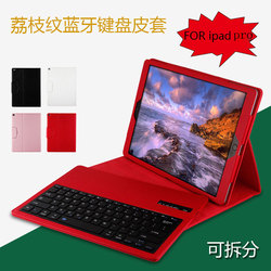 2015 Newest High Quality Best Price 2 in 1 Detachable Bluetooth Keyboard Leather Case for iPad Pro