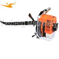 91.6cc Gas Powered Snow Removal Machine