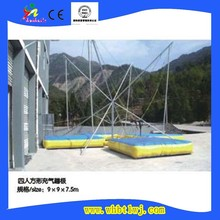 outdoor new designed wholesale prfessional bungee trampoline