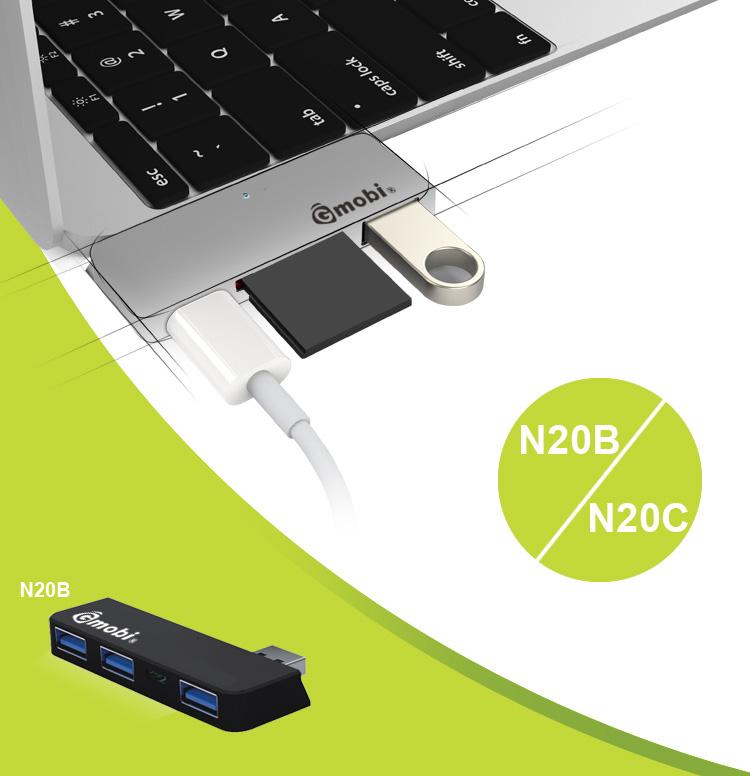 N20B-N20C-Gmobi_01