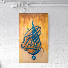 modern canvas painting arabic calligraphy