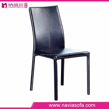 Living room furniture high back durable carbon steel legs modern black PVC leather dining chair