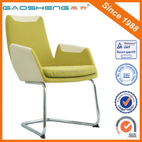 GS-G1805C New arrival leather /PU/ fabric guest chair for hotel and office