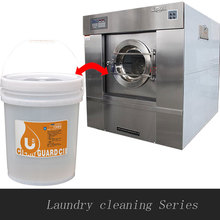 laundry shop oil washing machine dry cleaning
