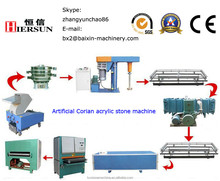 Hiersun artificial corian production line