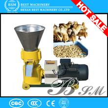 grain corn grain fish farm horse price feed pellet machine/high quality feed pellet mill