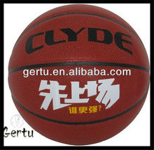 2015 top quality cow leather basketball
