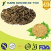 natural plant Valerian Extract Powder / 0.4%, 0.8% Valeric Acids Valerian Root Extract