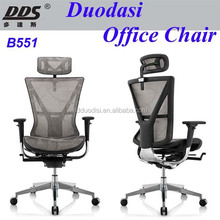 The latest Modern design Imported wire mesh cute office ergonomic chairs B551