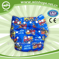reusable happy flute wholesaler of baby printed cloth diaper cover