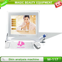 Facial reveal imager skin analysis system a-one