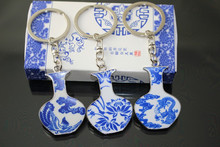 chinese porcelain style metal key chain
