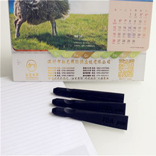 Office / school supply soft silicone ball point pen