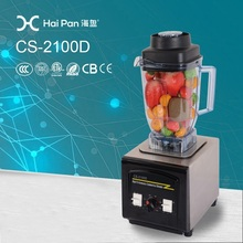 new 2015 heavy blender promotional high quality industrial food mixer