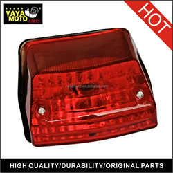 Motorcycle, Motorcycle Parts, Motorcycle Tail Light