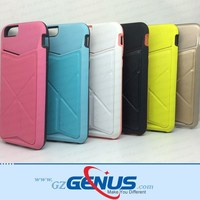 Hot Selling Factory Cheap Price New Leather Sticker Lagging Phone Case for iphone 6