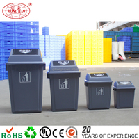 Factory direct sales,Eco-friendly public durable square big 60L 120L plastic trash can