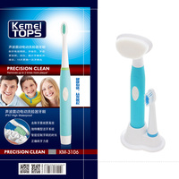 special waterproof 2 in 1 cleaning face brush and rotating electric toothbrush