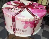 birthday cake boxes wholesale box
