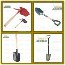 digging tool