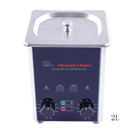 mini industrial Ultrasonic jewelry cleaner UMD020 with Manual control dental ultrasonic cleaner