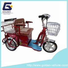 2015 hot sale electric adult tricycle