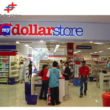 No.1 Dollar store items purchasing import and export agent in China Yiwu market with 2% low commission
