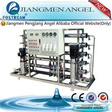 17 years old factory water purifier water treatment technology