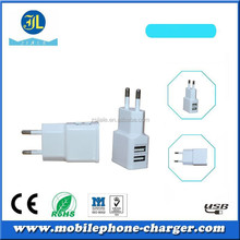 Compact dual USB wall home charger consumer electronics search in alibaba.com 5V 10W 2A