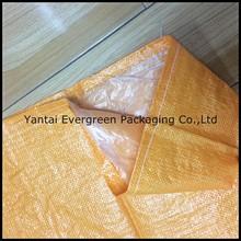 PP Woven Flour Bags Sacks 10kgs Of Virgin Polypropylene