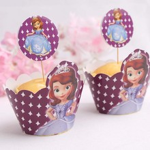 the first princess - Sofia cupcake wrappers & toppers birthday party favors decoration supplies