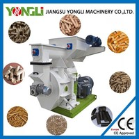 Reliable high quality good price wood pellet machines for sale