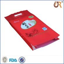 2012 laminated pp woven rice bag