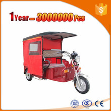3 wheel electric people tricycle with high quality