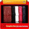 Ali expres China Waterproof Wallet Cell Phone Case For Xiaomi mi2s