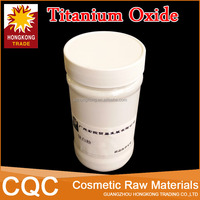 Cosmetic grade Titanium Dioxide series/Premium grade,Titanium dioxide LC-39