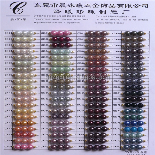 Newest color chart1.jpg