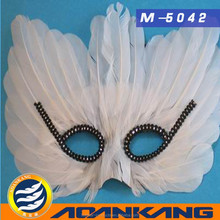 beautiful white feather mask for Easter Day